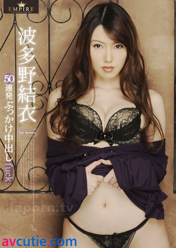 [EMP-001] EMPIRE Vol 1 – 50 Bukkake and Creampie (2012) DVDRip
