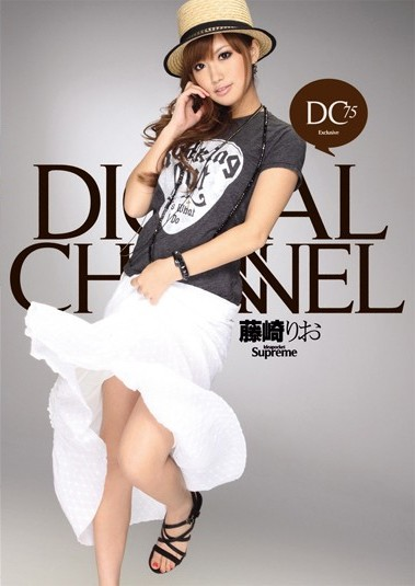 [SUPD-075] DIGITAL CHANNEL DC75 藤崎りお Rio Fujisaki