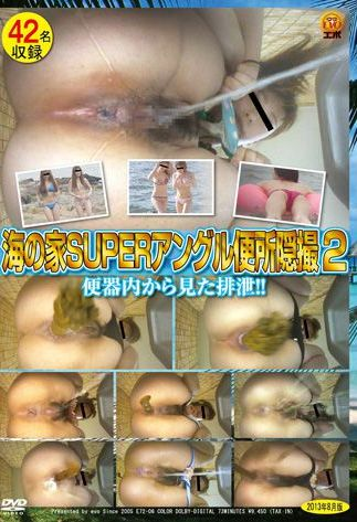 [BFET-27] Voyeur in beach toilets, pissing and shitting girls in bikini