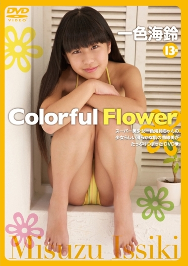 [ICDV-30038] Misuzu Issiki 一色海鈴 Colorful Flower