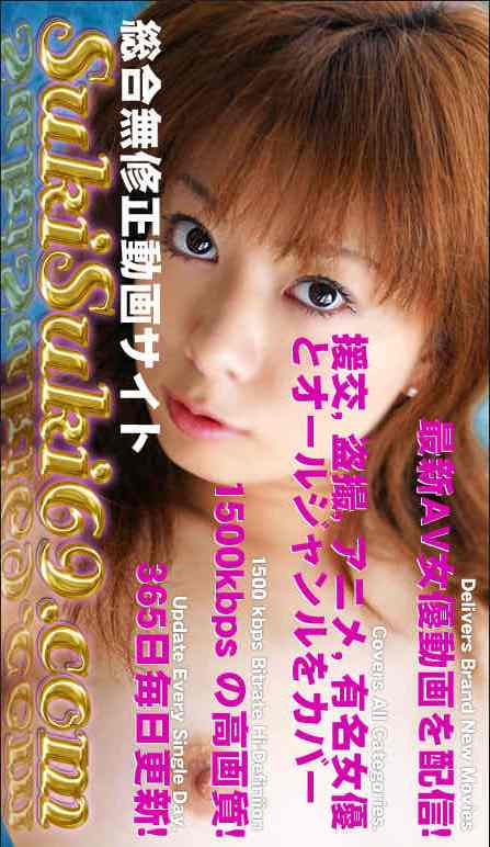 SukiSuki69 SiteRip – 216 DVD's 205.75 GB