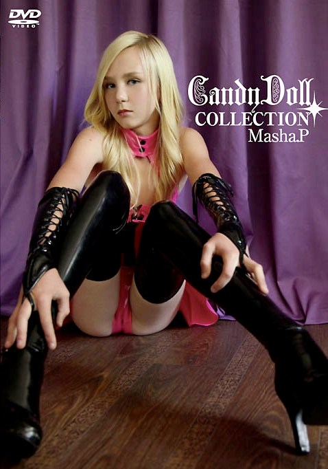 [CDRL-010] CANDY DOLL☆COLLECTION 10 Masha_P マーシャ.P