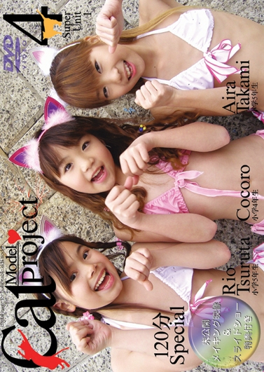 [SEDV-304] Cat Model Project 4 – Super Unit 1 Aira Takami 高見あいら COCORO Rio Tsuruta リオ鶴田