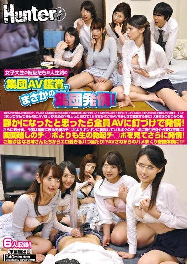"HUNTA-357 Sister Friends Of Female College Students Gather In Estate For The First Time In Group Life AV Appreciation!I Can Not Do It Even Though I'm Picking AV In The Year.My Older Sister And A Friend Of Mine Came In Such A Room!My Boyfriend Is Just Looking For AV And Do Not Etch Me!And It Looks Jealous Of Anger AV … And ""So What's A Man … So Much …"