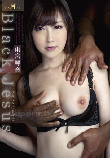 [EMP-003] EMPIRE Vol.3 ~ Black Jesus ~ : Kotone Amamiya (2012) DVDRip
